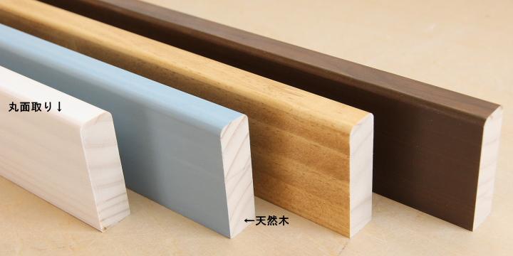 絵本棚の角は安全性を考慮して丸く仕上げています